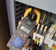 배전,전기증설,전기고장,전기설비,업체